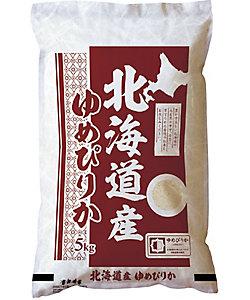 (DHL)北海道産 ゆめぴりか 08139/08140