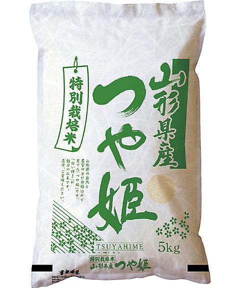 三越・伊勢丹/公式 (DHL)山形県産 つや姫特別栽培米 07643/07644/07645