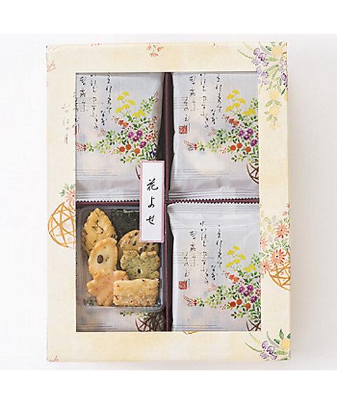 <萩月> 花よせ 20袋入(和菓子)【三越・伊勢丹/公式】
