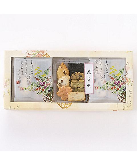 <萩月> 花よせ 9袋入(和菓子)【三越・伊勢丹/公式】