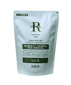 Rice Power/ライスパワー ミスアール トリートメントリンス(詰替用)