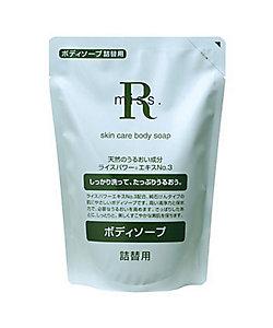 Rice Power/ライスパワー ミスアール スキンケアボディソープ(詰替用)