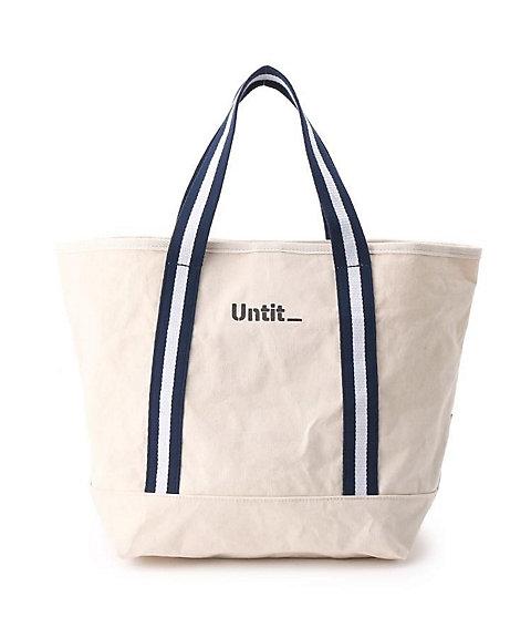 2b1d0d56b18f アンタイトル(UNTITLED) バッグ | 通販・人気ランキング - 価格.com