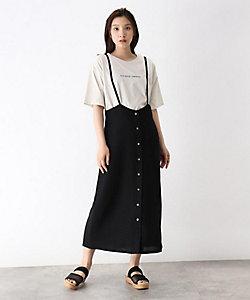 [洗える]サス付フロントボタン ナロースカート(2001714368)