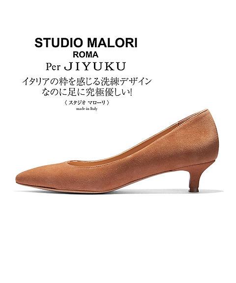 <自由区> STUDIO MALORI BEAUTY FIT パンプス(検索番号C42)(SE2VYS0208) ベージュ 【三越・伊勢丹/公式】