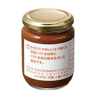 <小俣園芸トマトの花>トマトソース