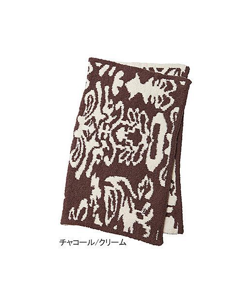 <KASHWERE/カシウエア> 織柄ハーフブランケット チャコール/クリーム【三越伊勢丹/公式】