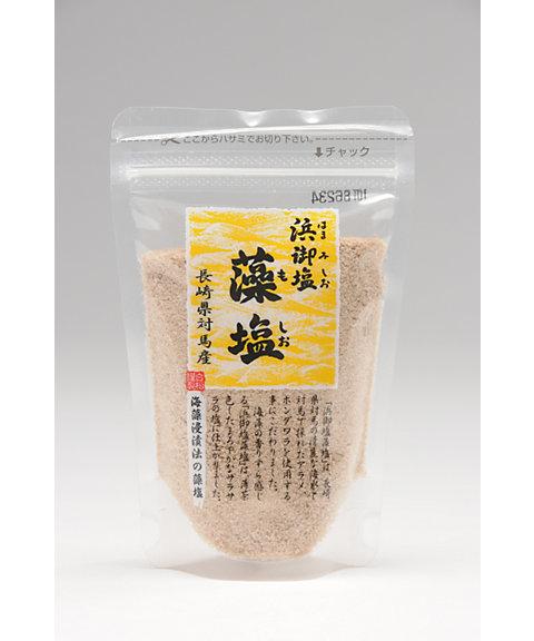 <白松> 浜御塩藻塩【三越・伊勢丹/公式】
