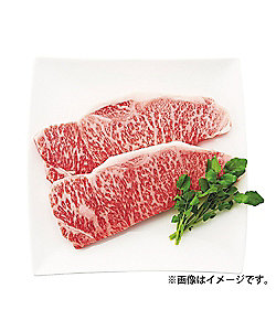 I's MEAT SELECTION/アイズミートセレクション 黒毛和牛 薩摩黒牛 サーロインステーキ