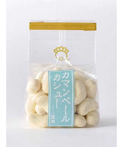 <豆源> カマンベールカシュー(和菓子)【三越・伊勢丹/公式】