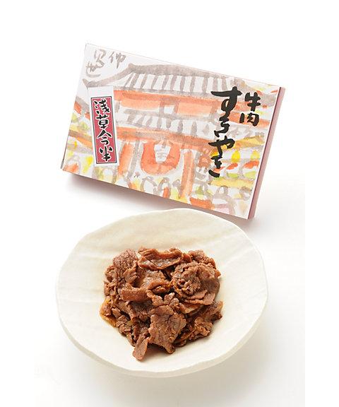 <浅草今半> 牛肉すきやき【三越・伊勢丹/公式】