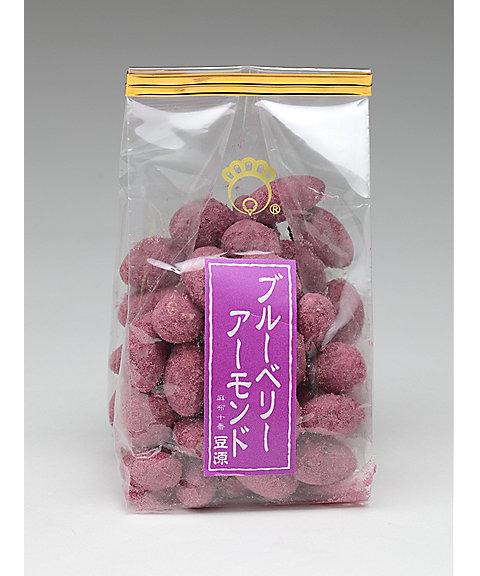 <豆源> ブルーベリーアーモンド 【三越・伊勢丹/公式】
