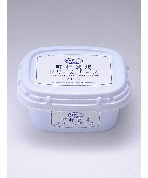 <町村農場>クリームチーズ 【三越・伊勢丹/公式】