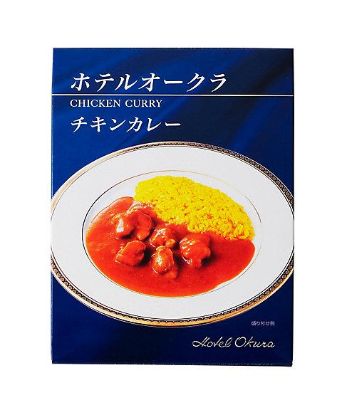 三越・伊勢丹/公式  チキンカレー ORC-C