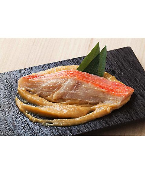 <京粕漬 魚久> 金目鯛酒粕白味噌漬(国内産)【三越・伊勢丹/公式】