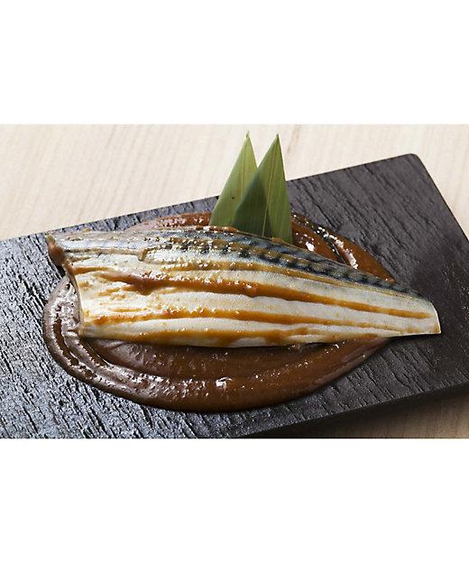 <京粕漬 魚久/キョウカスヅケ ウオキュウ> さば味噌漬【三越伊勢丹/公式】