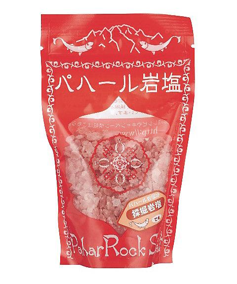 パハール岩塩(ミル用) 【三越・伊勢丹/公式】