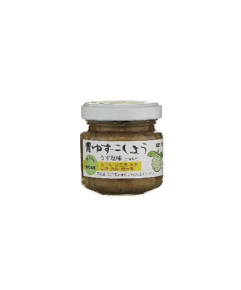 <ながいき村>青ゆずこしょう(うす塩味) 【三越・伊勢丹/公式】