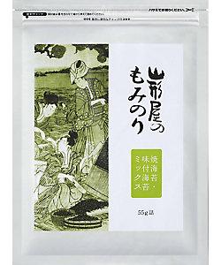 山形屋海苔店/ヤマガタヤノリテン もみのり袋入り 50-MK2