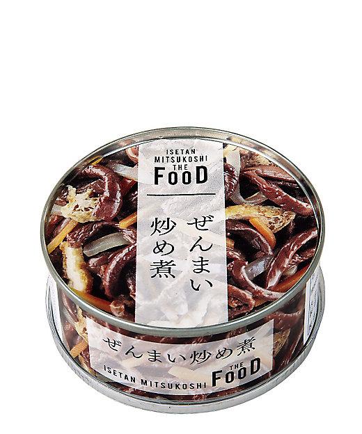 <ISETAN MITSUKOSHI THE FOOD/イセタン ミツコシ ザ フード> ぜんまい炒め煮【三越伊勢丹/公式】