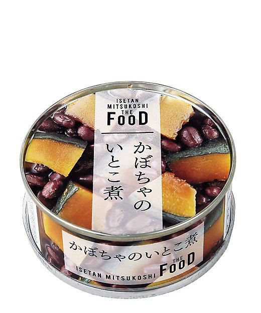 <ISETAN MITSUKOSHI THE FOOD/イセタン ミツコシ ザ フード> かぼちゃのいとこ煮【三越伊勢丹/公式】