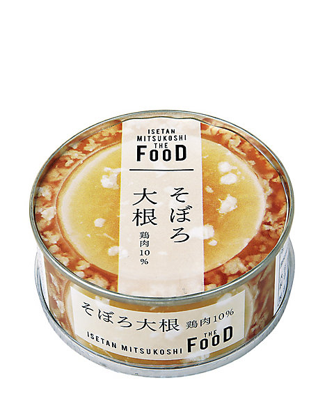 <ISETAN MITSUKOSHI THE FOOD> そぼろ大根【三越・伊勢丹/公式】
