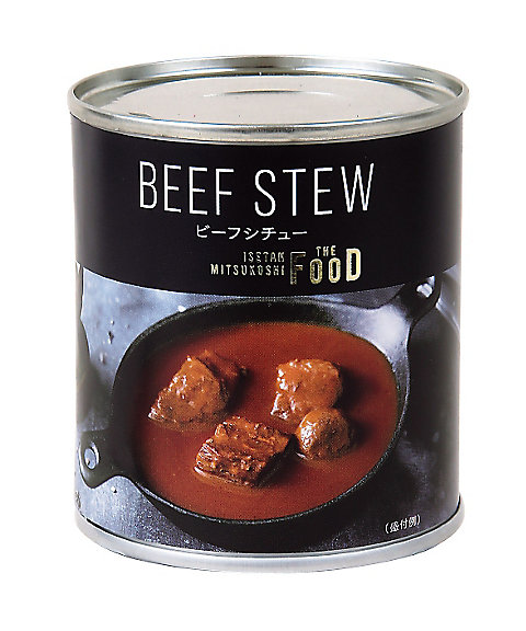<ISETAN MITSUKOSHI THE FOOD> プレミアムビーフシチュー【三越・伊勢丹/公式】