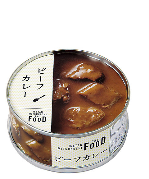 <ISETAN MITSUKOSHI THE FOOD> ビーフカレー【三越・伊勢丹/公式】