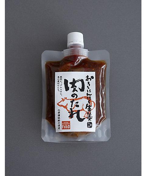 <ISETAN MITSUKOSHI THE FOOD> おろしにんにく生姜 肉のたれ 200g【三越・伊勢丹/公式】