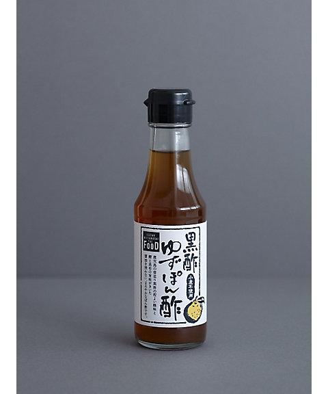 <ISETAN MITSUKOSHI THE FOOD> 黒酢ゆずぽん酢(小麦不使用) 150ml【三越・伊勢丹/公式】