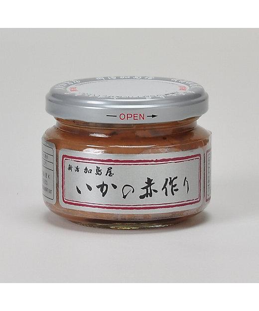 <新潟 加島屋/カシマヤ> いかの赤作り(小)【三越伊勢丹/公式】