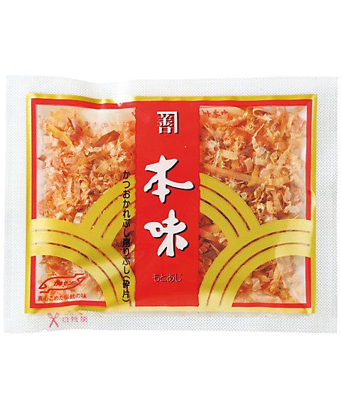 (DHL)本節鰹パック 40袋 08117【三越・伊勢丹/公式】
