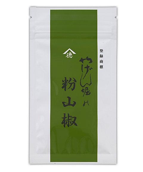 <やげん堀> 粉山椒【三越・伊勢丹/公式】