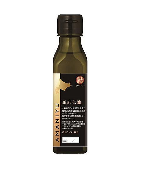 <ビオクラ/BIOKURA> 亜麻仁油 【三越・伊勢丹/公式】