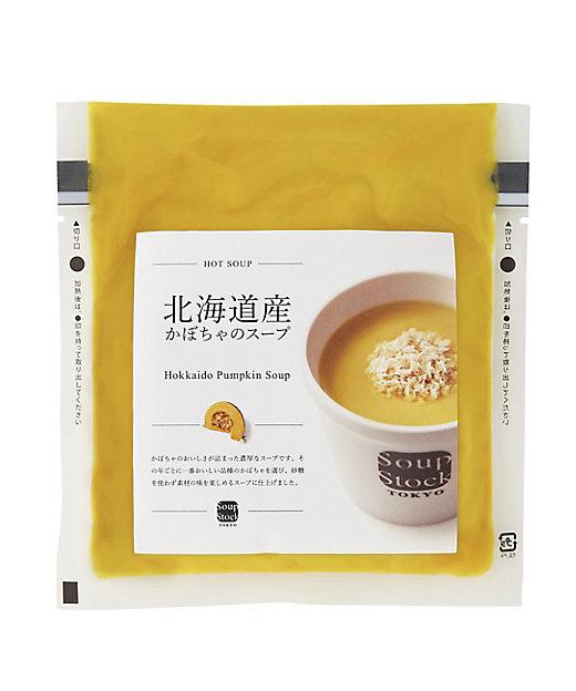 <Soup Stock Tokyo/スープストックトーキョー> 北海道産かぼちゃのスープ【三越伊勢丹/公式】