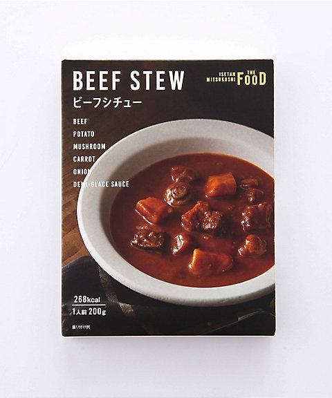 <ISETAN MITSUKOSHI THE FOOD> ビーフシチュー【三越・伊勢丹/公式】