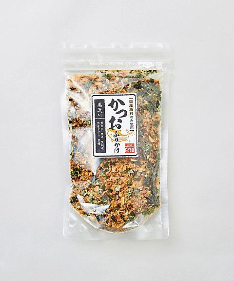 <ISETAN MITSUKOSHI THE FOOD> 国産黒五入りふりかけ かつお 袋入【三越・伊勢丹/公式】