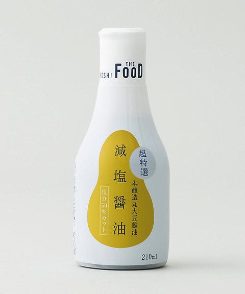 <ISETAN MITSUKOSHI THE FOOD> 超特選 減塩醤油【三越・伊勢丹/公式】