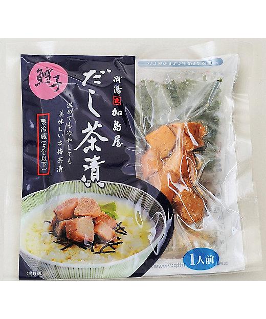 <新潟 加島屋/カシマヤ> だし茶漬【鱈子】【三越伊勢丹/公式】