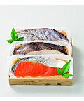 <三越・伊勢丹/公式> 魚介味淋粕漬詰合せ オテ2A05