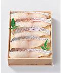 <三越・伊勢丹/公式> お目出鯛づくし 魚介味淋粕漬詰合せ タイ5A7