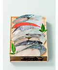 <三越・伊勢丹/公式> 魚介味淋粕漬詰合せ ゼン5A4