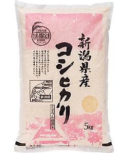 (DHL)新潟県産ミネラル栽培コシヒカリ 08158/08159