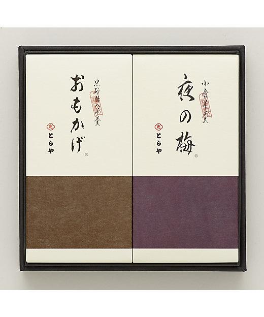 <とらや/トラヤ> 中形羊羹(和菓子)【三越伊勢丹/公式】