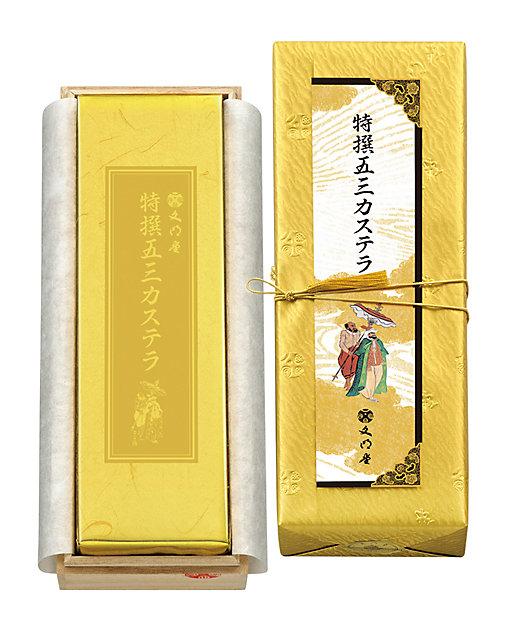 <文明堂/ブンメイドウ> 特撰五三カステラ1B号(和菓子)【三越伊勢丹/公式】