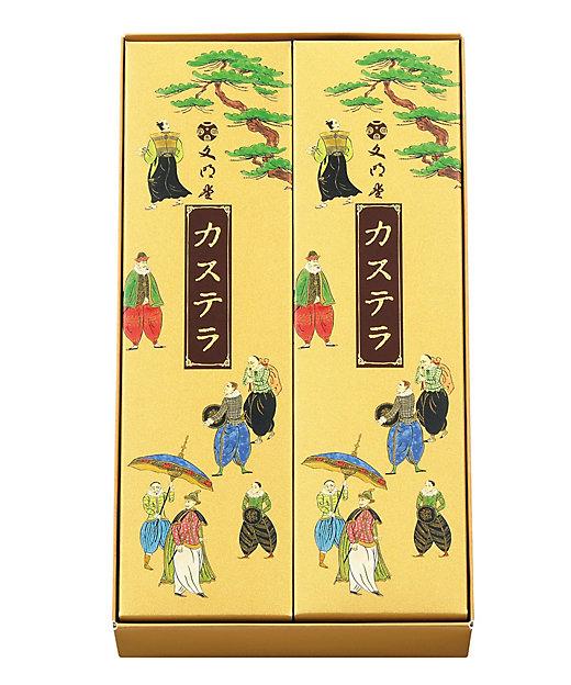 <文明堂/ブンメイドウ> カステラ2A号(和菓子)【三越伊勢丹/公式】