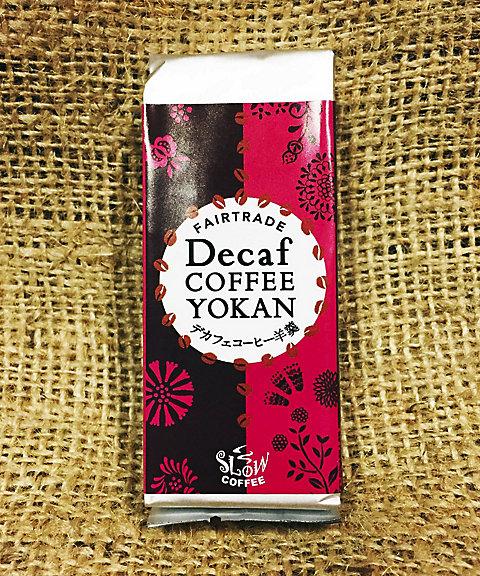 <スローコーヒー/SlowCoffee> デカフェコーヒー羊羹(和菓子)【三越・伊勢丹/公式】