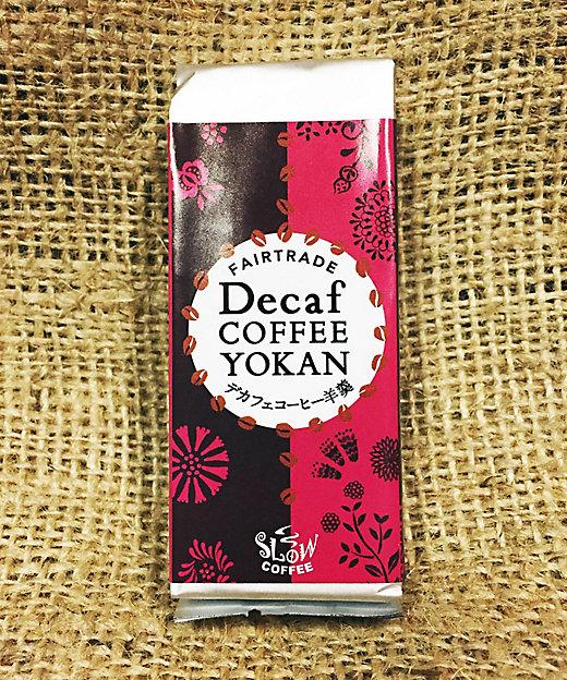 <スローコーヒー/スローコーヒー> デカフェコーヒー羊羹(和菓子)【三越伊勢丹/公式】