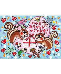 西光亭/セイコウテイ WD163 くるみのクッキー 愛をこめて(いつもありがとうございます)