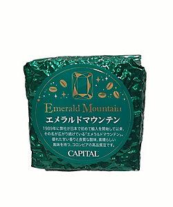 CAPITAL COFFEE/キャピタルコーヒー 【計量】エメラルドマウンテン